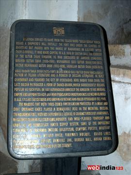 Inscription on Golconda Fort