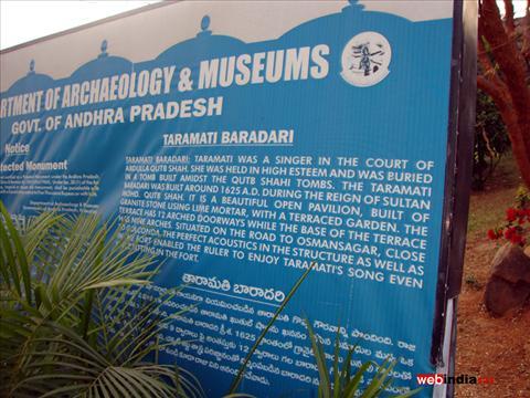 Notice Board at Taramati Baradari