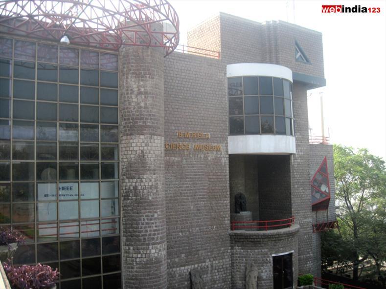 Birla Science Centre