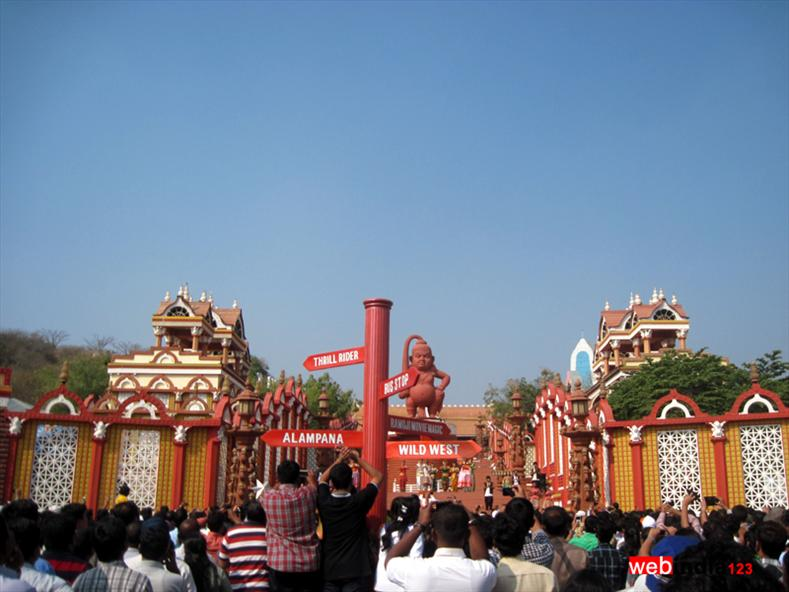 Amusement Park Ramoji Film City