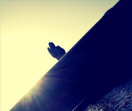 solitude..