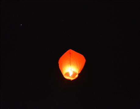 Parachute (Fanusa)