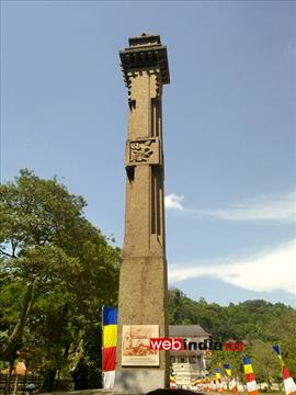Temple of the Tooth