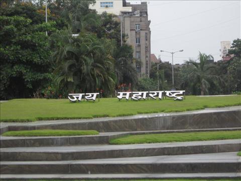 Mumbai....