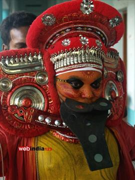 Athachamayam