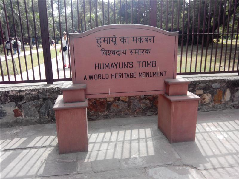 Humayun`s Tomb