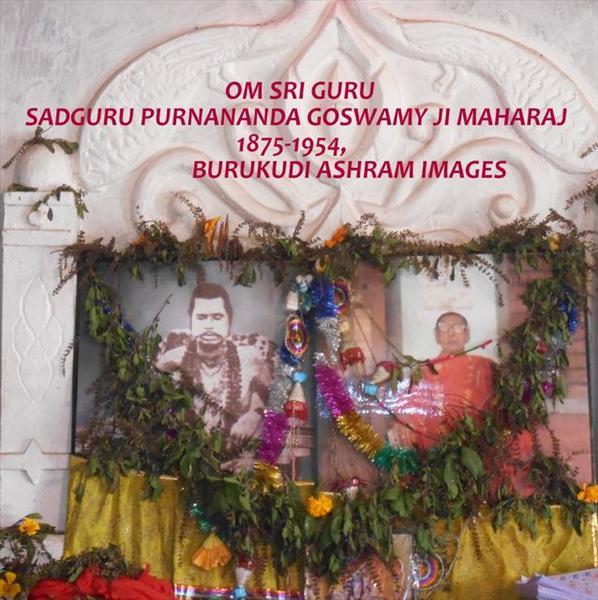 Burukudi Ashram GOD