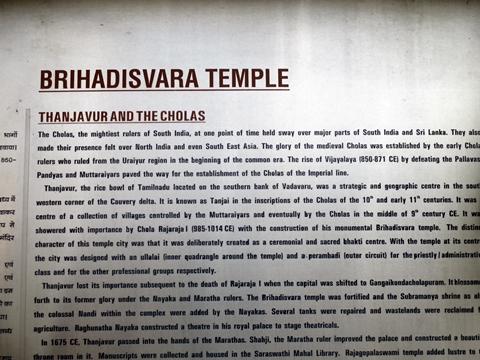 Brihadeeswarar