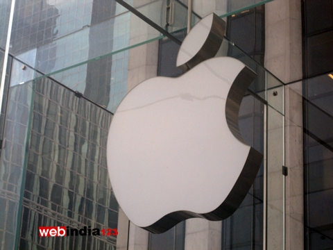 Famous Apple Store in NYC