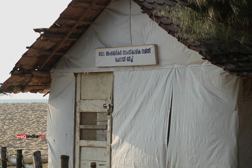 Dr. Ambedkar beach, Cherai