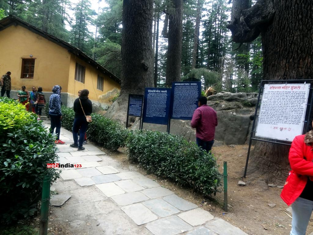 Hadimba Devi Temple Manali, Himachal Pradesh