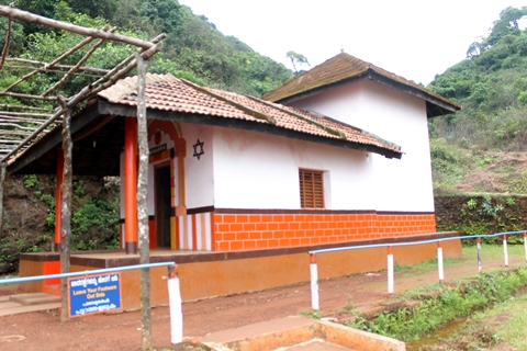 Moolasthana