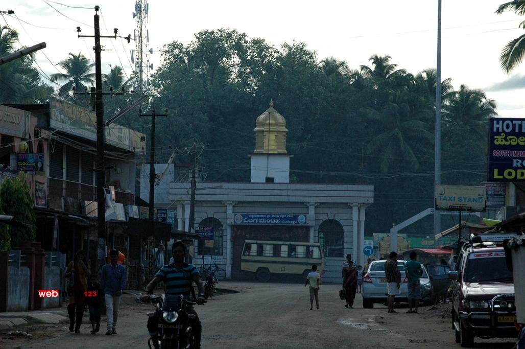 Murudeshwar