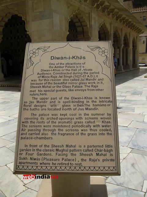 Diwan-i-Khas