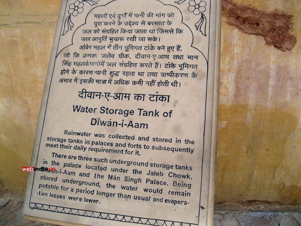 Amer Fort - Jaipur