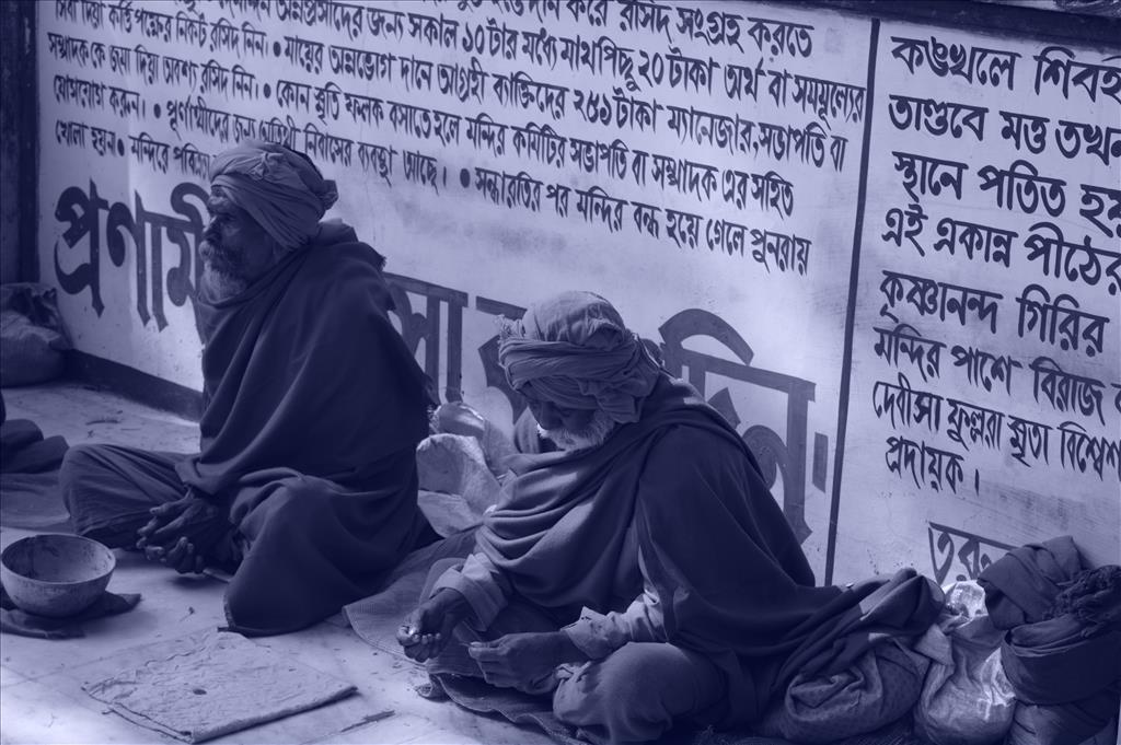 People in village