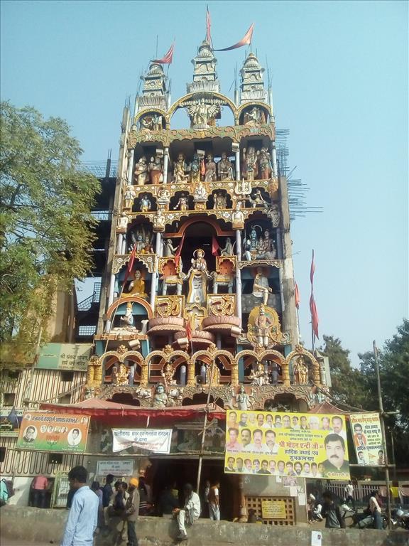 Maa Thakurani