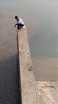 Danger Position