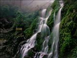 Bakhthang water fall