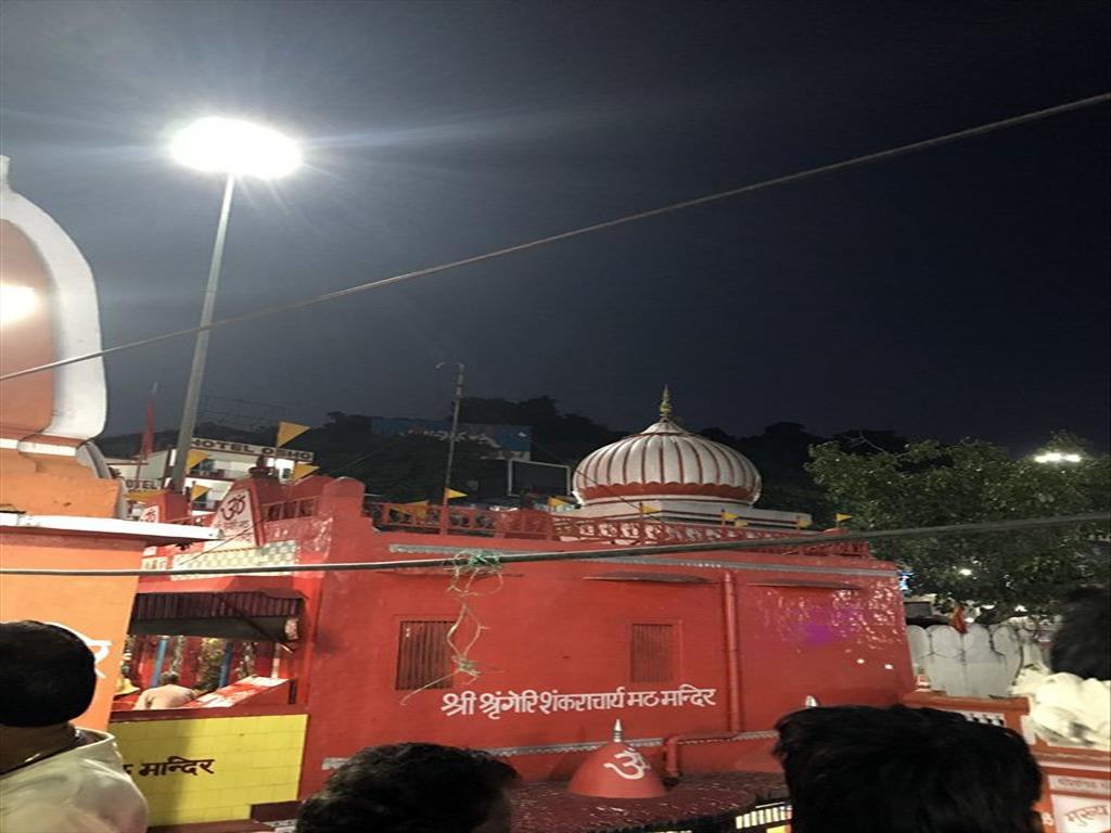 Jai Ganga Maa Har Ki Pauri