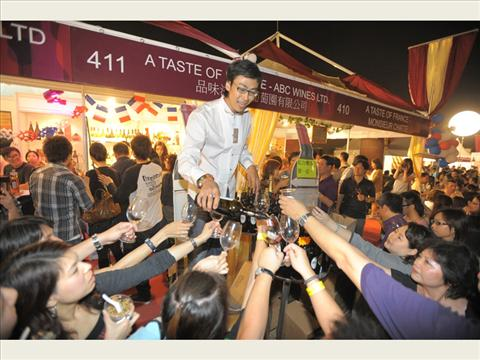 Wine and Dine Festival