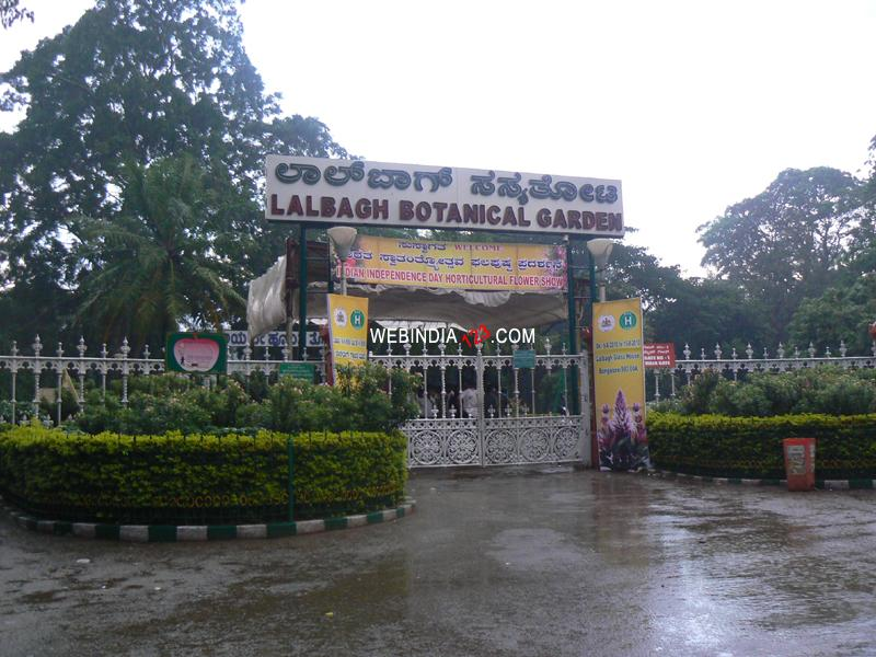 Entrance of Lalbagh Garden, Bangalore