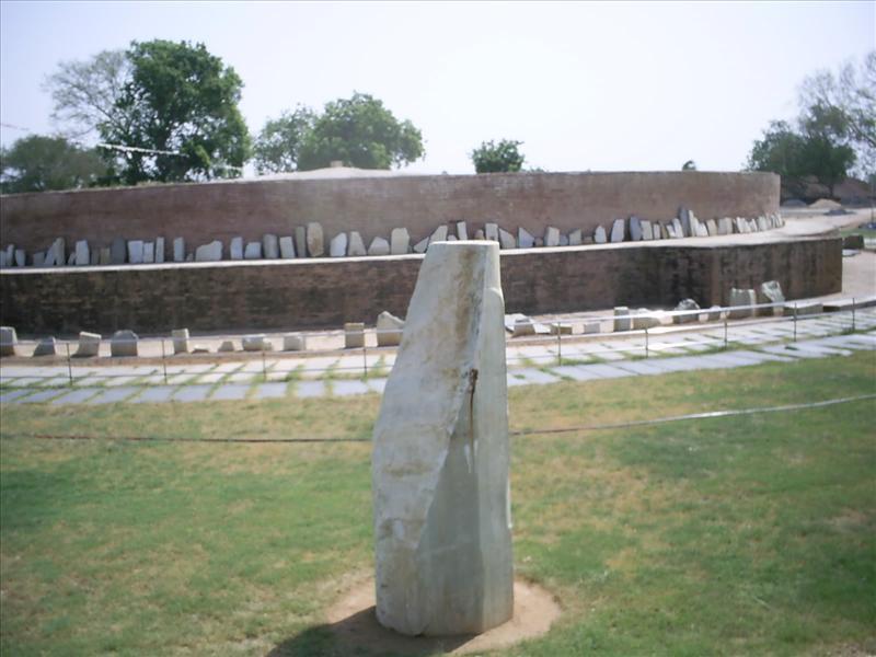 Buddhists Museum