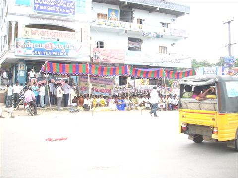 TELANGANA BANDH IN FULL SWING......T EMPLOYEES ON