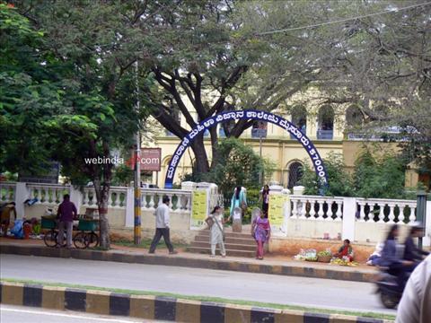 Maharani`s Science College for Women, Mysore